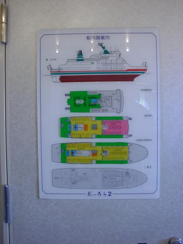 船内案内図
