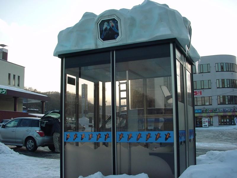 クリオネ公衆電話