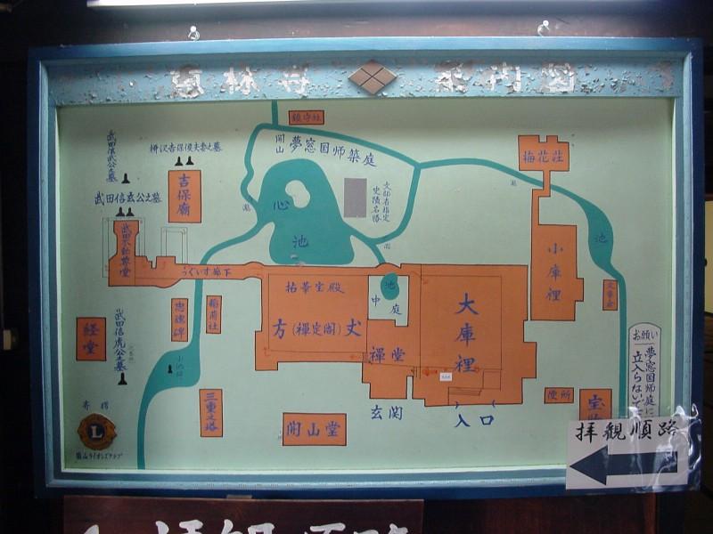 乾徳山恵林寺案内図