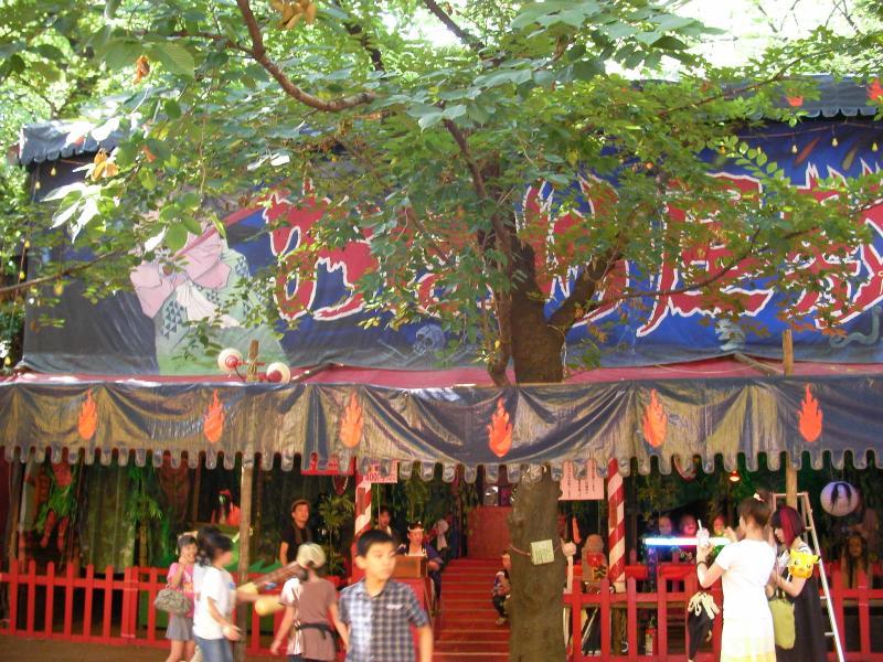 靖国神社 おばけ屋敷