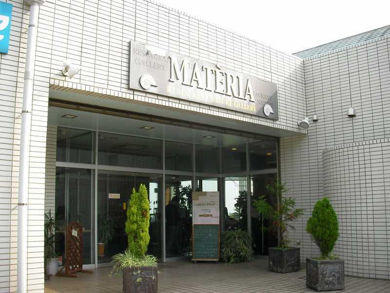 レストラン「マテリア」